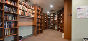 Anaheim Tower 1 - 25 Trailwood Drive Mississauga L4Z3K9 - Library